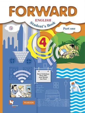 """Английский язык """"Forward"""" 4 класс. Аудиоприложение к учебнику. Часть 2"""