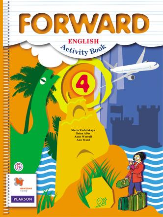 """Английский язык """"Forward"""". Рабочая тетрадь. 4 класс Вербицкая Уорелл Эббс Уорд"""