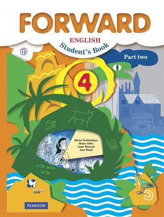 """Английский язык """"Forward"""" 4 класс. Аудиоприложение к учебнику. Часть 1"""