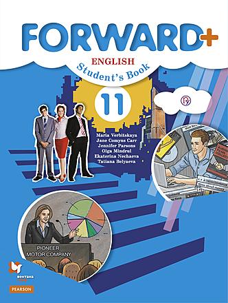 """Английский язык """"Forward"""" 11 класс. Углубленный уровень. Аудиоприложение к учебнику Вербицкая Каминс Парсонс Миндрул Нечаева Беляева"""