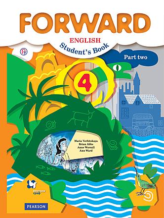 Английский язык. 4 класс. Часть 2 Вербицкая Уоэрелл Эббс Уорд