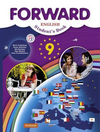 """Английский язык """"Forward"""" 9 класс. Аудиоприложение к учебнику"""