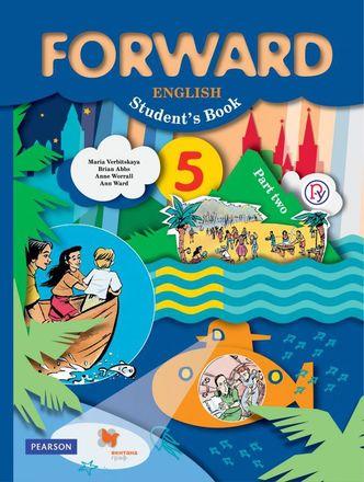 """Английский язык """"Forward"""" 5 класс. Аудиоприложение к учебнику. Часть 2"""