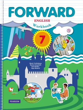"""Английский язык """"Forward"""". Рабочая тетрадь. 7 класс"""