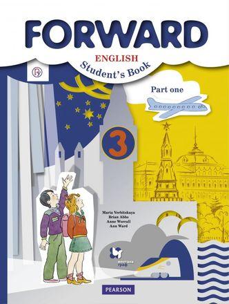 """Английский язык """"Forward"""" 3 класс. Аудиоприложение к учебнику. Часть 1"""