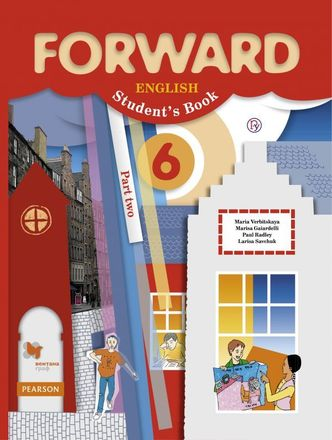 """Английский язык """"Forward"""" 6 класс. Аудиоприложение к учебнику. Часть 2"""