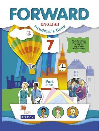 """Английский язык """"Forward"""" 7 класс. Аудиоприложение к учебнику. Часть 1"""