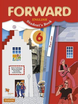 """Английский язык """"Forward"""" 6 класс. Аудиоприложение к учебнику. Часть 1"""