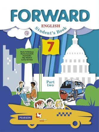 """Английский язык """"Forward"""" 7 класс. Аудиоприложение к учебнику. Часть 2"""