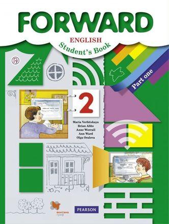 """Английский язык """"Forward"""" 2 класс. Аудиоприложение к учебнику. Часть 1"""