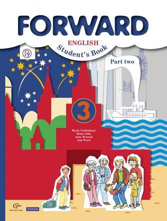 """Английский язык """"Forward"""" 3 класс. Аудиоприложение к учебнику. Часть 2"""