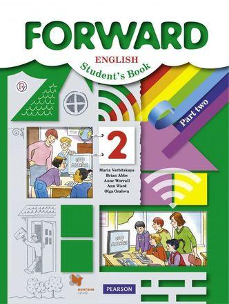 """Английский язык """"Forward"""" 2 класс. Аудиоприложение к учебнику. Часть 2"""