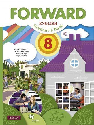 """Английский язык """"Forward"""" 8 класс. Аудиоприложение к учебнику"""