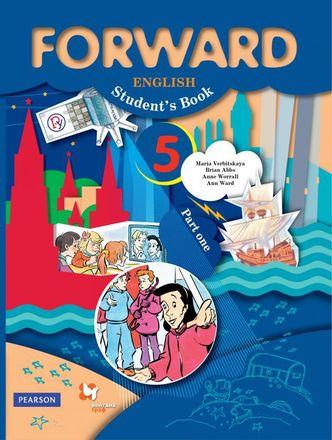 """Английский язык """"Forward"""" 5 класс. Аудиоприложение к учебнику. Часть 1"""